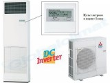 Колонный кондиционер Mitsubishi Electric PSA-RP100GA/PUHZ-P100VHA