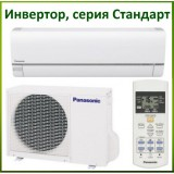 Сплит система Panasonic CS-BE 20 TKD/CU-BE 20 TKD